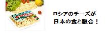 カリッとチーズ.png
